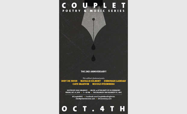 DJ Ceremony spins at Couplet Poetry & Music Series